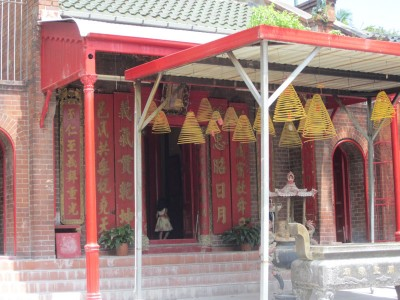 Sze Yup Temple, Edwards St